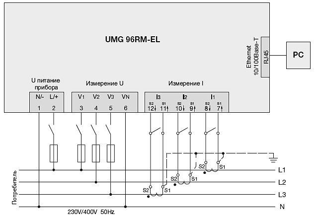Пример подключения трансформатора тока